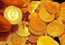 Altın neden rekor kırıyor?